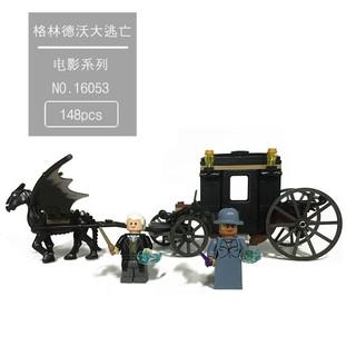 Bộ xếp hình xe ngựa Harry potter lepin 16053