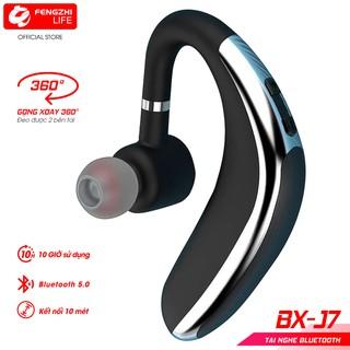 Tai nghe bluetooth không dây 5.0, đầu tai nghe nhét tai in ear xoay 360 pin 300mAh FENGZHI LIFE BX-J7