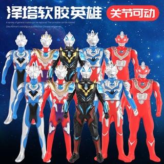 10 Mô Hình Đồ Chơi Nhân Vật Hoạt Hình Ultraman 23cm thumbnail