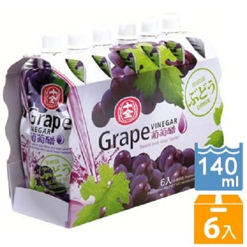 Hộp 6 Nước Giấm Nho Vinegar Grape Uống Hỗ Trợ Tiêu Hóa Đẹp Da Giảm Cân 140ml - 2842616 , 991146984 , 322_991146984 , 120000 , Hop-6-Nuoc-Giam-Nho-Vinegar-Grape-Uong-Ho-Tro-Tieu-Hoa-Dep-Da-Giam-Can-140ml-322_991146984 , shopee.vn , Hộp 6 Nước Giấm Nho Vinegar Grape Uống Hỗ Trợ Tiêu Hóa Đẹp Da Giảm Cân 140ml