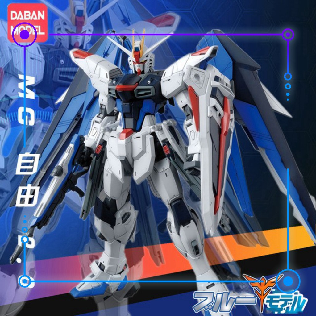 Mô Hình Lắp Ráp MG Gundam Freedom Ver 2.0 Daban – KIDGundam