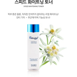 Nước hoa hồng Trắng da Speed Whitening-Up -DABO Hàn Quốc thumbnail
