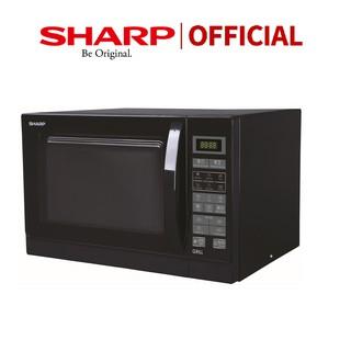 Lò Vi Sóng Điện Tử Có Nướng Sharp 20 Lít - Hàng chính hãng