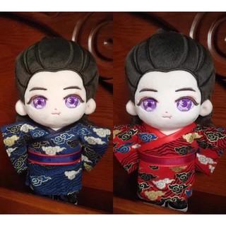 Kimono cho doll