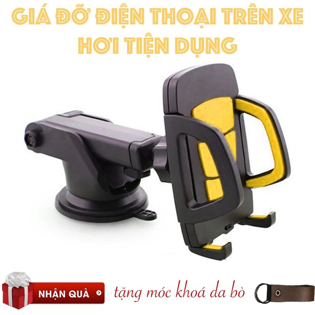 Giá đỡ điện thoại/giá kẹp điện thoại trên ô tô, xe hơi (tặng móc khoá da bò cao cấp) - 3382881 , 1248793594 , 322_1248793594 , 34000 , Gia-do-dien-thoai-gia-kep-dien-thoai-tren-o-to-xe-hoi-tang-moc-khoa-da-bo-cao-cap-322_1248793594 , shopee.vn , Giá đỡ điện thoại/giá kẹp điện thoại trên ô tô, xe hơi (tặng móc khoá da bò cao cấp)