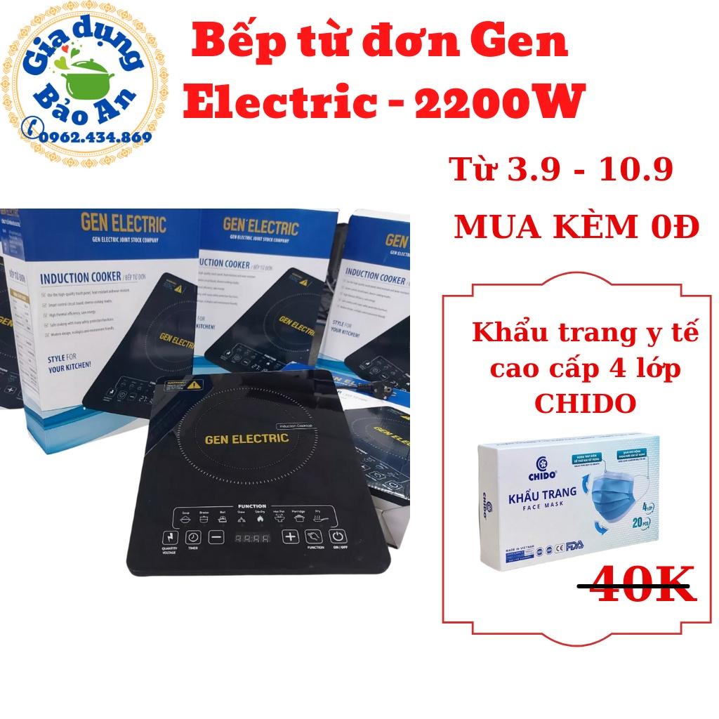 Bếp Từ [kèm quà tặng], Bếp từ đơn Gen Electric A03 màu đen Công suất 2200W Bảo hành 12 tháng Đổi trả 7 ngày