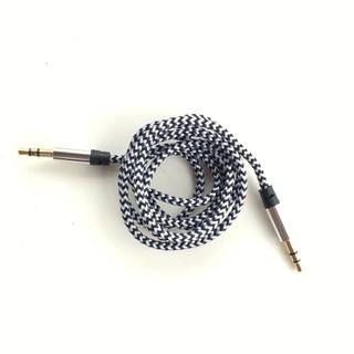 [Mã ELORDER5 giảm 10K đơn 20K] Cáp nối dài dây loa 2 đầu dương 3.5mm bện dù