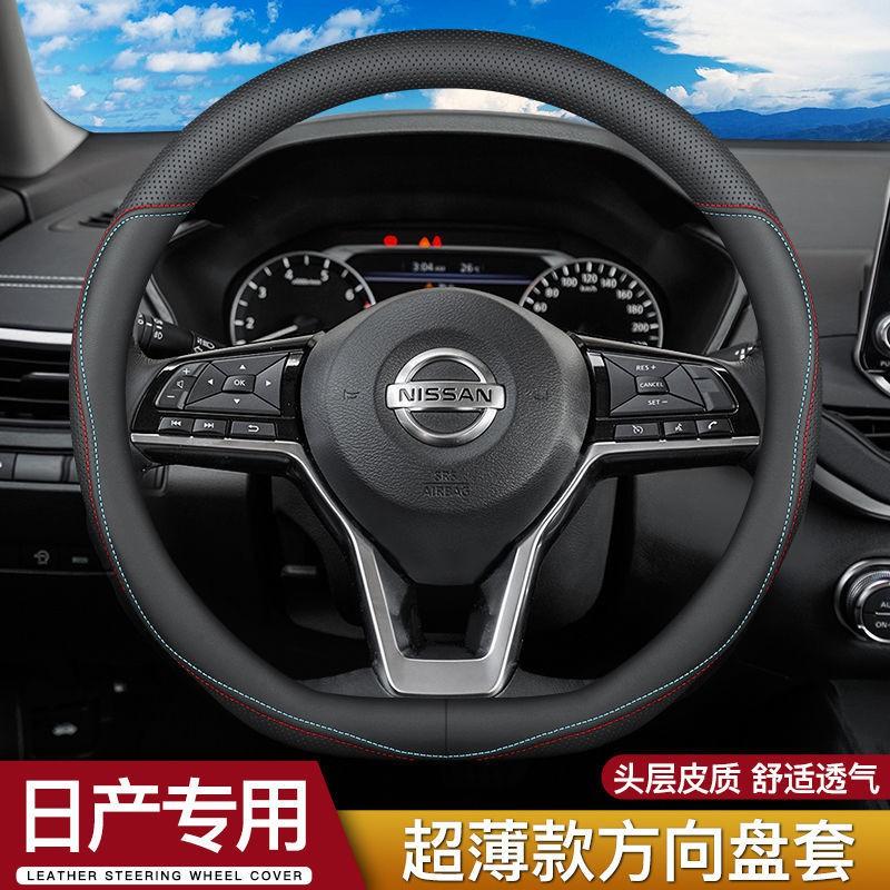 Phụ Kiện Trang Trí Cho Xe Ô Tô Nissan 20 Day 14