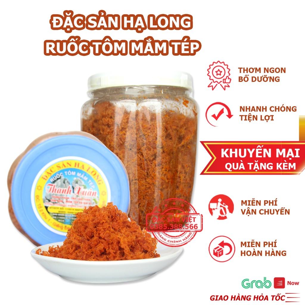 RUỐC TÔM HẠ LONG ❤️FREESHIP❤️ Ruốc Tôm Mắm Tép Chưng Thịt ⚜️AnToàn ThơmNgon BổDưỡng⚜️ Hương Vị Thơm Ngon Đặc Biệt