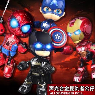 The Avengers Marvel Iron Man Batman Robot Toy With Light & Sound Action Figures