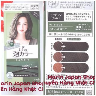Nhuộm tóc dạng bọt của Kao Liese Prettia Nhật Bản màu số 22