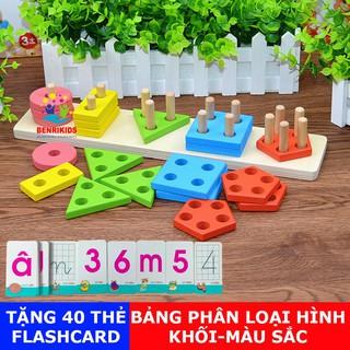 [TẶNG KÈM 40 THẺ HỌC] Bảng Phân Loại Hình Khối Và Màu Sắc Bằng Gỗ Giáo Cụ Montessori