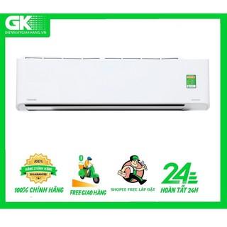 Yêu ThíchMIỄN PHÍ CÔNG LẮP ĐẶT - H18PKCVG-V - Máy lạnh Toshiba Inverter 2 HP RAS-H18PKCVG-V