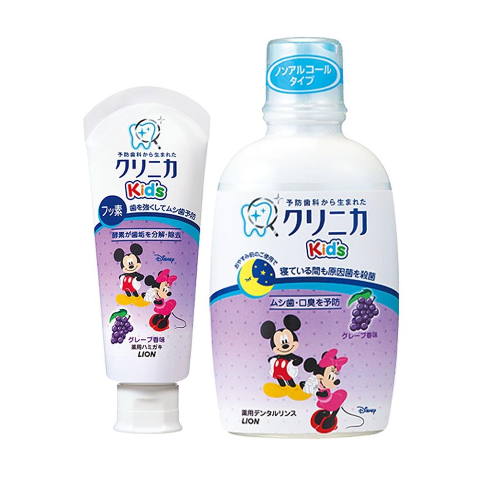 Combo kem đánh răng và nước súc miệng trẻ em Lion hương nho 300ml - 2816741 , 315930550 , 322_315930550 , 269000 , Combo-kem-danh-rang-va-nuoc-suc-mieng-tre-em-Lion-huong-nho-300ml-322_315930550 , shopee.vn , Combo kem đánh răng và nước súc miệng trẻ em Lion hương nho 300ml