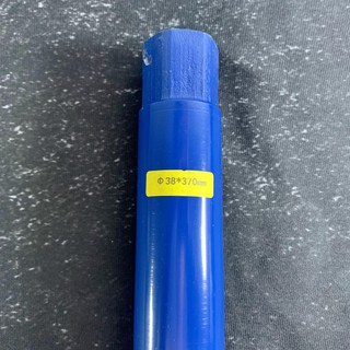 Mũi Khoan Rút Lõi Bê Tông Phi 38mm – HADACO