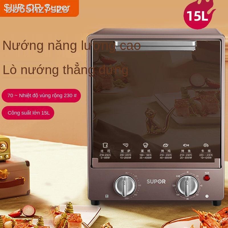 ►☁Lò nướng điện gia dụng Supor nướng bánh nhỏ đa năng Máy hấp và nướng bánh đứng 15L hoàn toàn tự động