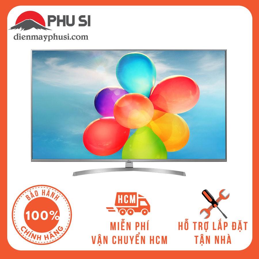 [Giao HCM] 49UK7500 - Smart Tivi LG 49 inch 4K UHD 49UK7500PTA - Hàng chính hãng