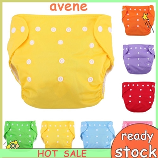 Avene✔Reusable Infant Diapers Grid Soft Covers Washable Size Adjustable