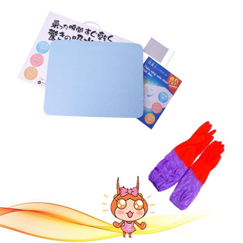 Thảm cứng siêu thấm thần kỳ hút nước công nghệ Nhật Bản 60x40x0.9cm tặng kèm găng tay rửa bát lót nỉ - 3363366 , 812372262 , 322_812372262 , 250000 , Tham-cung-sieu-tham-than-ky-hut-nuoc-cong-nghe-Nhat-Ban-60x40x0.9cm-tang-kem-gang-tay-rua-bat-lot-ni-322_812372262 , shopee.vn , Thảm cứng siêu thấm thần kỳ hút nước công nghệ Nhật Bản 60x40x0.9cm tặng k
