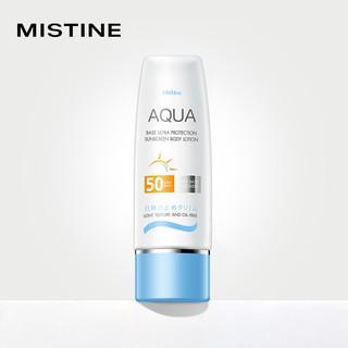 Thái Lan Mistine Little Blue Hat Sun Cream Lotion Body Refreshing Isolation Female Mi Si Ting [Chai thứ hai 0 nhân dân t thumbnail