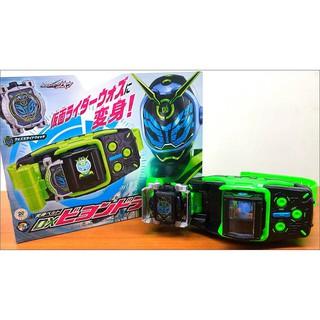Đồ chơi DX Kamen Rider Zi-O BeyonDriver