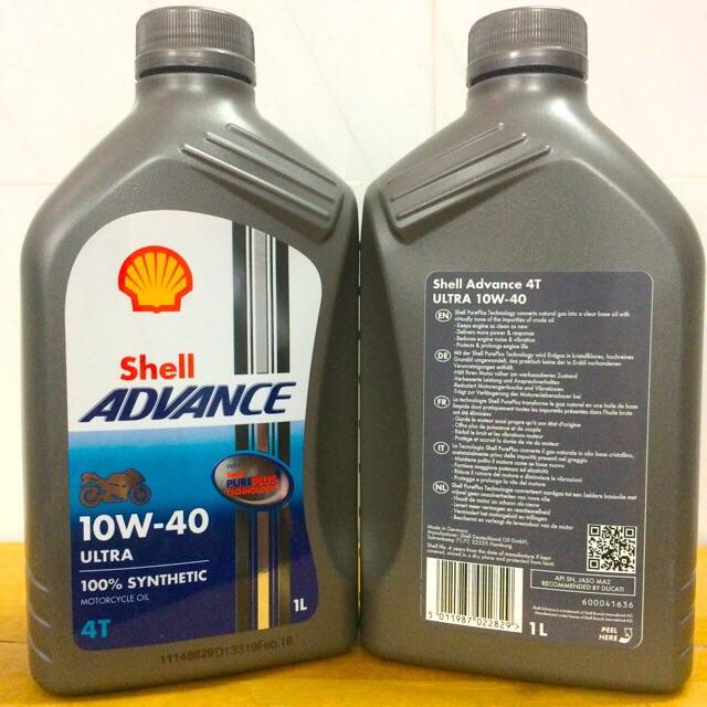 Shell Châu Âu - Combo Nhớt Shell Advance Ultra 10w-40 + Lọc Nhớt Suzuki Chính Hãng Suzuki Indonesia