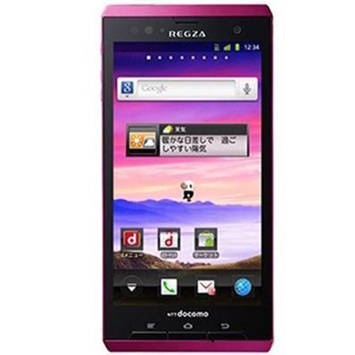 Bộ phát 3G kiêm điện thoại DOCOMO(BM-01245) Giá chỉ 930.000₫