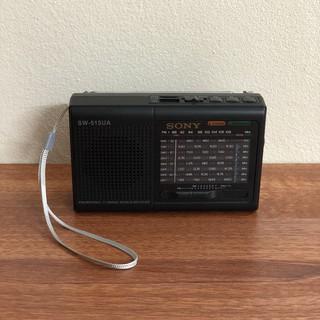 Đài Radio SW-515UA thumbnail