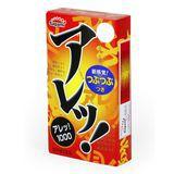 Bao cao su Sagami Are - Are (Hộp 10) siêu mỏng