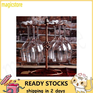 Magicstore Straight Retro Style Wine Glass Rack Holder Cup Hanging Shelf Organizer for Home Bar Restaurant