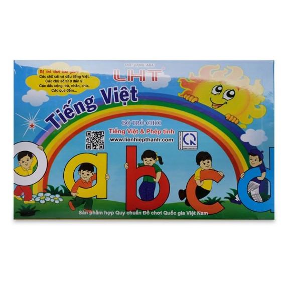 Bộ trò chơi Tiếng Việt và phép tính - 3347319 , 661051957 , 322_661051957 , 97000 , Bo-tro-choi-Tieng-Viet-va-phep-tinh-322_661051957 , shopee.vn , Bộ trò chơi Tiếng Việt và phép tính