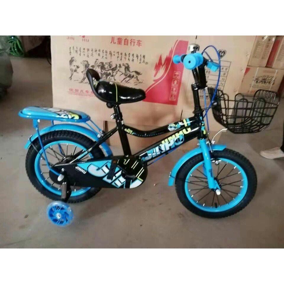 Xe đạp thể thao bánh 12/14/16 inch (cho bé 3-4t, 4-5t, 5-7t)