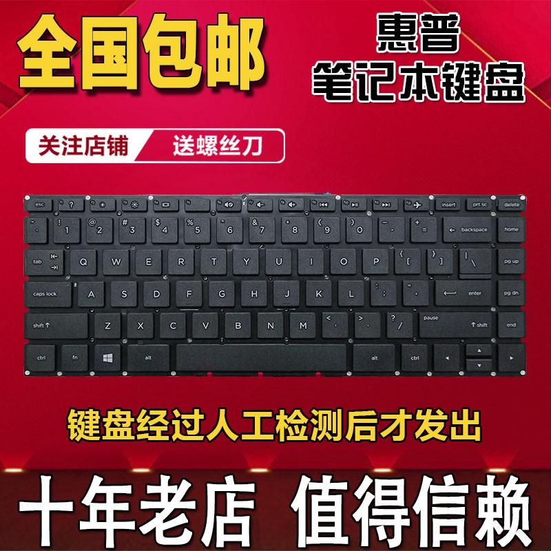 HP HP 14-AC AF โฆษณา DF AM TPN-l124 I119 246-G4 240-G4 แป้นพิมพ์