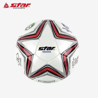 Bóng đá STAR Star 1000 số 4 được may thủ công chống mài mòn Quả bóng số 5 trường tiểu học huấn luyện bóng đá trẻ em SB37 thumbnail