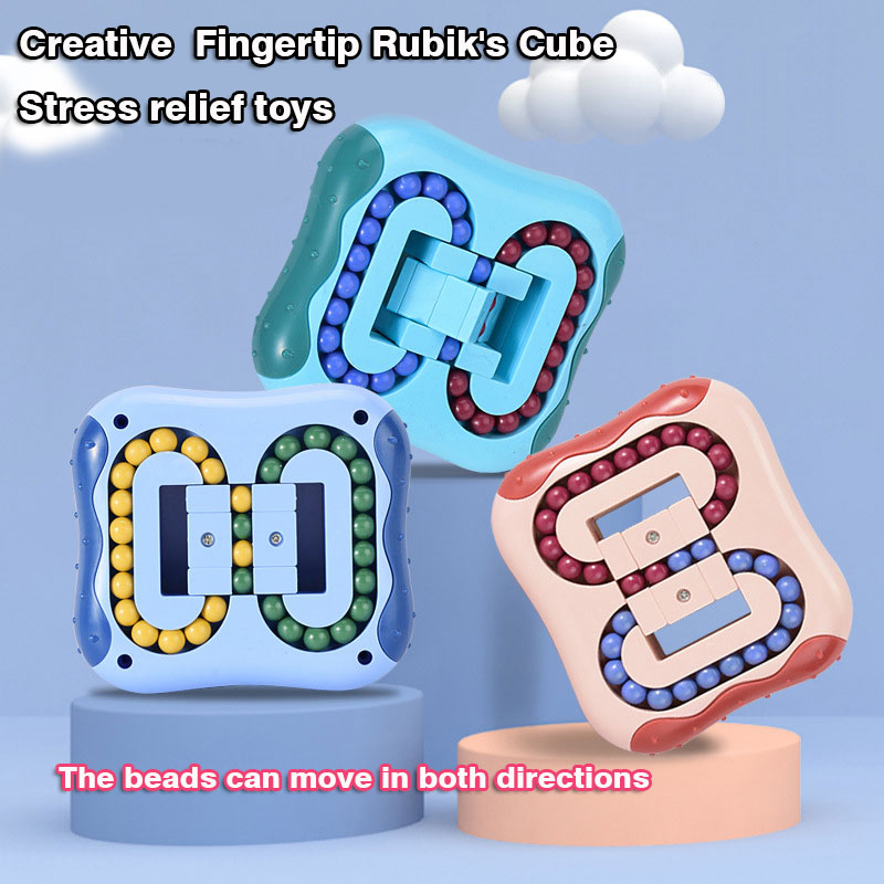 Anti-Stress Rotating Magic Bean Cube Fingertip Fidget Adults Kids Stress Relief Toy Funny Educational Breakthrough Game