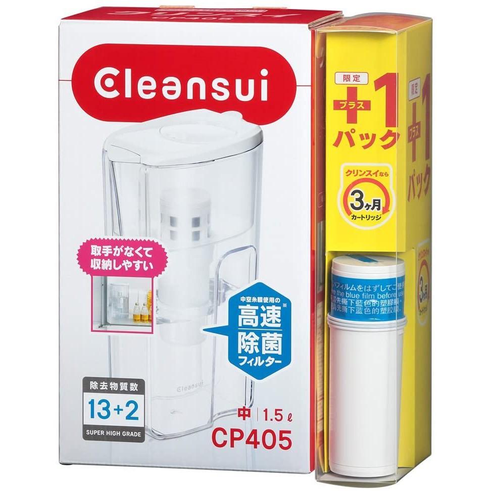 Bình lọc nước Mitsubishi Cleansui CP405 1.5 Lít - Máy lọc nước có điện