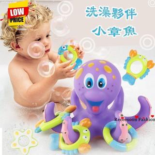 bạch tuộc đồ chơi cho bé