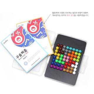 Bộ đồ chơi câu đố viên bi Puzzlia Made in Korea