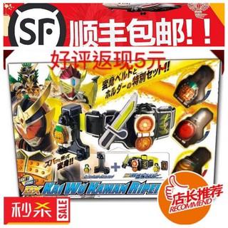 Masked Superman Kamen Rider armor Wu Fruit Belt Children's Toys Gift Festival SF