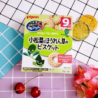 Bánh Quy Ăn Dặm Pigeon Vị Rau Bina Cho Bé 9 Tháng thumbnail