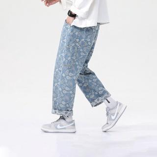 Hình ảnh Quần Jeans Suông Paileys unisex N7 Basic nam nữ ống rộng oversize phong cách Hàn Quốc ulzzang-0