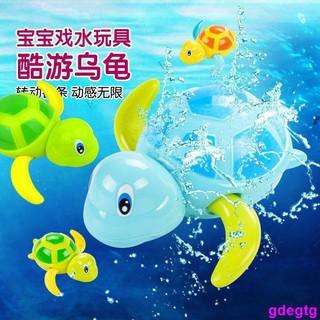 Đồ Chơi Rùa Bơi Cho Bé