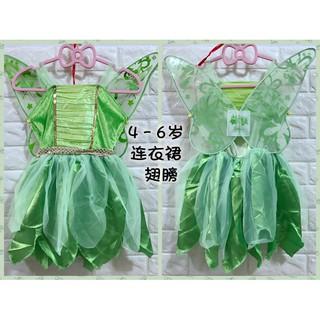 trang phục hóa trang cô gái tf 4-6 tuổi
