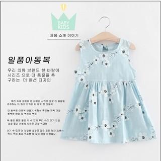 Váy bé gái phong cách hàn quốc( chất đẹp loại 1)