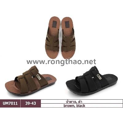 Dép Nam Quai Da Cao Cấp KITO UM7011 - Thái Lan