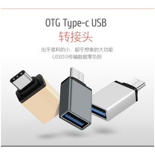 Cáp chuyển đổi đầu USB Type C sang USB 3.0 cho điện thoại, Macbook