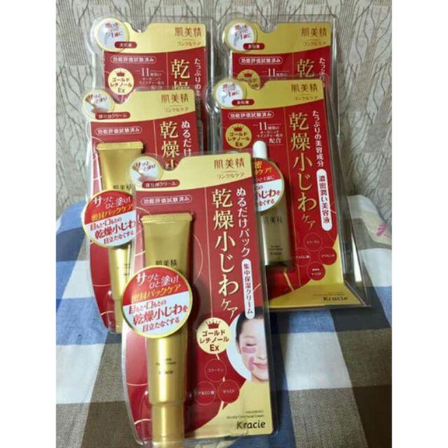 Kem chống nắng vùng mắt và khóe miệng Kraice của Kanebo Nhật bản