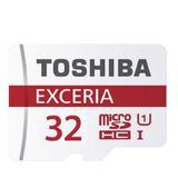Thẻ nhớ MicroSDHC Toshiba 32GB class 10 48MB/s (trắng) tray