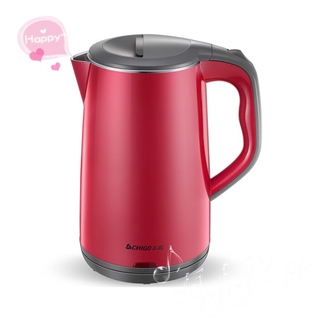 【Persediaan】 1.8L 1500W Home Anti-scald Stainless Steel Electric Water Kettle for Boiling Water