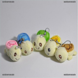 5 Colors Plush Toy Doll Little Tortoise For Baby Kid Lovely Plush Toy Wholesale [hot]
